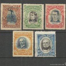 Sellos: COSTA RICA YVERT NUM. 55/59 USADOS. Lote 57711735