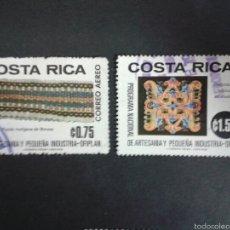 Sellos: SELLOS DE COSTA RICA. YVERT A-668/9. SERIE COMPLETA USADA.. Lote 57811292