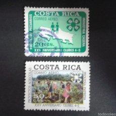 Sellos: SELLOS DE COSTA RICA. YVERT A-583/4. SERIE COMPLETA USADA.. Lote 57811327