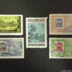 Sellos: SELLOS DE COSTA RICA. UPU. SELLOS SOBRE SELLOS. YVERT A-644/8. SERIE COMPLETA USADA.. Lote 57811337