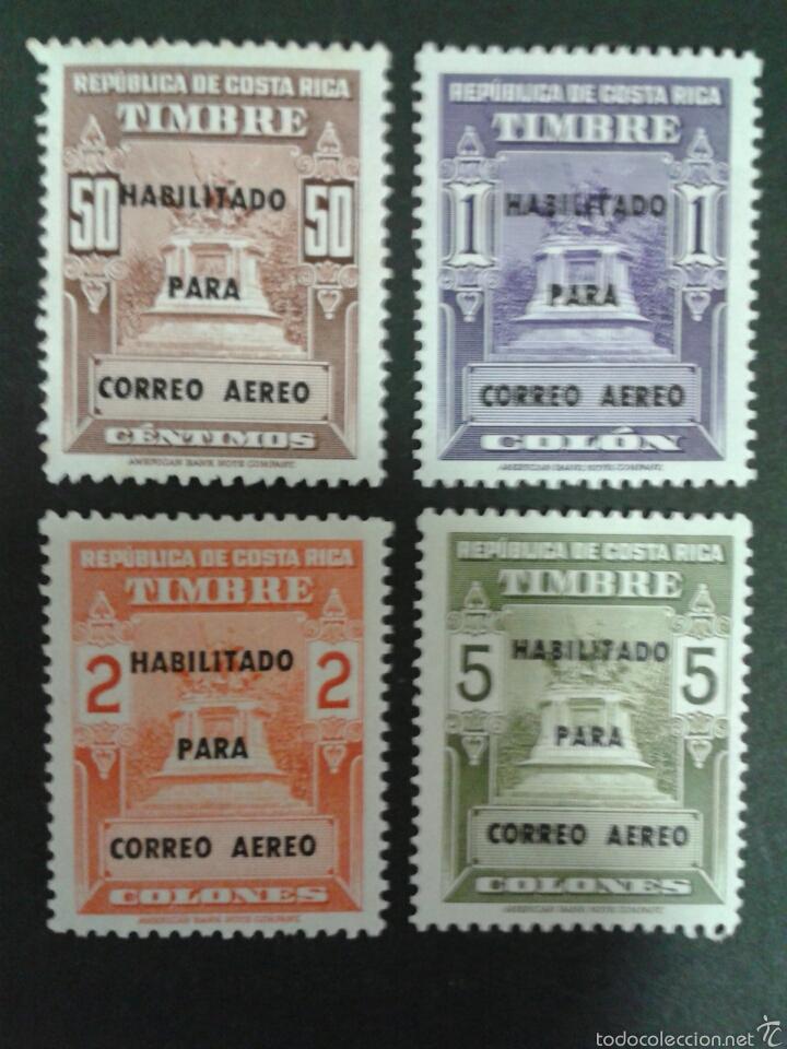 SELLOS DE COSTA RICA. YVERT A-571/4. SERIE COMPLETA NUEVA SIN CHARNELA. (Sellos - Extranjero - América - Costa Rica)