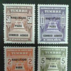 Sellos: SELLOS DE COSTA RICA. YVERT A-571/4. SERIE COMPLETA NUEVA SIN CHARNELA.. Lote 57811635