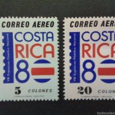 Sellos: SELLOS DE COSTA RICA. YVERT A-777/8. SERIE COMPLETA NUEVA SIN CHARNELA.. Lote 57811705