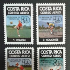 Sellos: COSTA RICA DEPORTES. YVERT A-764/7. SERIE COMPLETA NUEVA ***. OLIMPIADA MOSCÚ 80. FÚTBOL, NATACIÓN... Lote 57811721