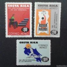 Sellos: SELLOS DE COSTA RICA. YVERT A-835/7. SERIE COMPLETA NUEVA SIN CHARNELA.. Lote 57811767