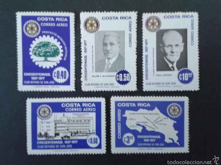 SELLOS DE COSTA RICA. ROTARY INTERNATIONAL. YVERT A-670/4. SERIE COMPLETA NUEVA SIN CHARNELA. (Sellos - Extranjero - América - Costa Rica)