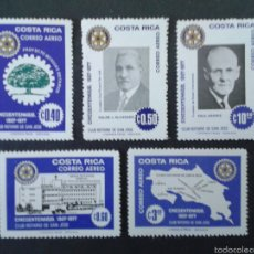 Sellos: SELLOS DE COSTA RICA. ROTARY INTERNATIONAL. YVERT A-670/4. SERIE COMPLETA NUEVA SIN CHARNELA.. Lote 57811907