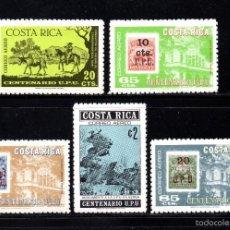Sellos: COSTA RICA AEREO 644/48** - AÑO 1976 - CENTENARIO DE LA UNION POSTAL UNIVERSAL. Lote 58420040