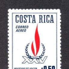Sellos: COSTA RICA AÉREO 570** - AÑO 1973 - 25º ANIV. DE LA DECLARACIÓN UNIVERSAL DE LOS DERECHOS HUMANOS. Lote 59112100