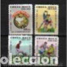 Sellos: FÚTBOL EN COSTA RICA. AÑO 1969. Lote 72351147