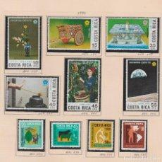 Sellos: LOTE DE 10 SELLOS, 2 SERIES COMPLETAS, DE COSTA RICA, NUEVOS.. Lote 73434343