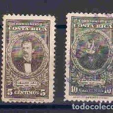 Sellos: PRESIDENTES DE COSTA RICA, SELLOS AÑO 1948. Lote 81565396