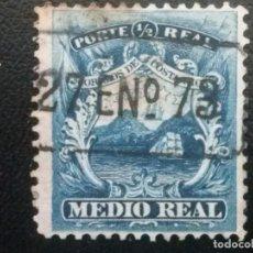 Sellos: COSTA RICA , YVERT Nº 1 , AÑO 1862 BARCO VELERO. Lote 85627508