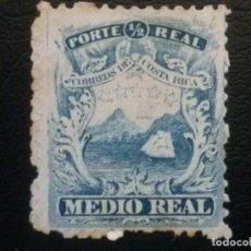 Sellos: COSTA RICA , YVERT Nº 1 , AÑO 1862 BARCO VELERO , NUEVO SIN GOMA. Lote 85627720