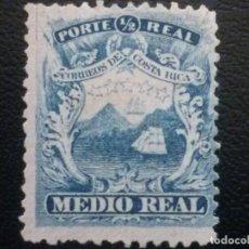 Sellos: COSTA RICA , YVERT Nº 1 , AÑO 1862 BARCO VELERO , NUEVO SIN GOMA. Lote 85627816