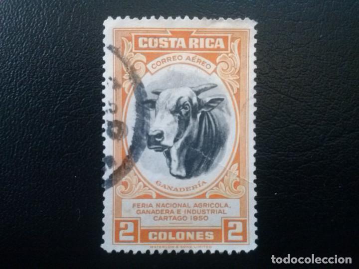 COSTA RICA , CORREO AÉREO , YVERT Nº 206 , FAUNA (Sellos - Extranjero - América - Costa Rica)