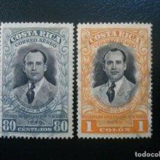 Sellos: COSTA RICA , CORREO AÉREO , YVERT Nº 194 Y 195 , 1950. Lote 85633020
