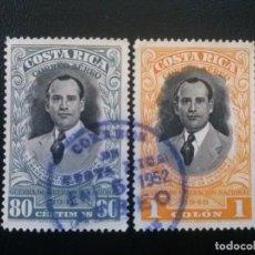 Sellos: COSTA RICA , CORREO AÉREO , YVERT Nº 194 Y 195 , 1950. Lote 85633148