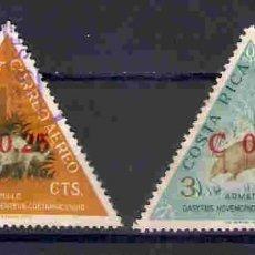 Sellos: FAUNA SALVAJE. COSTA RICA. SELLOS AÑO 1963. Lote 87599864