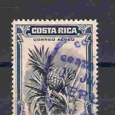 Sellos: FRUTAS DE COSTA RICA. SELLO AÑO 1950. Lote 89155720
