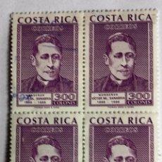 Sellos: COSTA RICA, BLOQUE DE 4 SELLOS IGUALES . Lote 93676370
