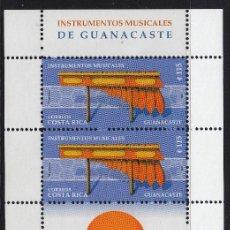 Sellos: COSTA RICA 2007 INSTRUMENTOS MUSICALES. Lote 95154443
