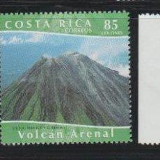 Sellos: COSTA RICA LOTE DE SELLOS NUEVOS DE VOLCANES MNH 2004. Lote 95644219