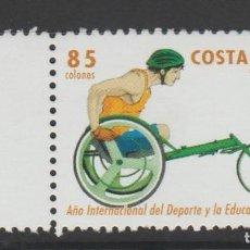 Sellos: COSTA RICA SELLOS NUEVO CONMEMORATIVOS AL AÑO INTERNACIONAL DEL DEPORTE . Lote 95644279