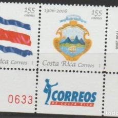 Sellos: COSTA RICA ESCUDO Y BANDERA CENTENARIO 2006 MNH NUEVOS . Lote 95644491