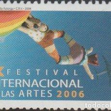 Sellos: COSTA RICA AÑO INTERNACIONAL DEL ARTE 2006 MNH . Lote 95644535