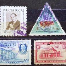 Sellos: COSTA RICA - SELLOS USADOS . Lote 100053611