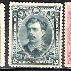 Sellos: COSTA RICA 1889 - USADO. Lote 100206555