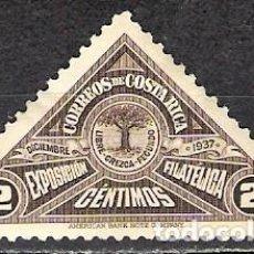 Sellos: COSTA RICA 1937 - NUEVO. Lote 100207307