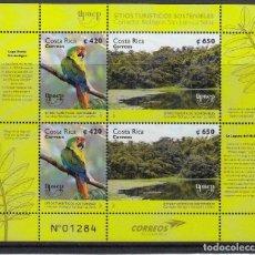 Sellos: COSTA RICA 2017 SITIOS TURISTICOS SOSTENIBLES PARQUES NATURALES. Lote 101213051