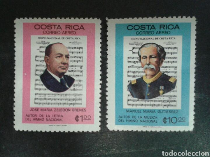 costa rica. yvert a-770/1. serie completa nueva - Comprar Sellos antiguos  de Costa Rica en todocoleccion - 104106360