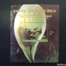 Sellos: COSTA RICA. YVERT 13. SERIE COMPLETA NUEVA SIN CHARNELA. FAUNA. ANFIBIOS. RANAS. Lote 104490336