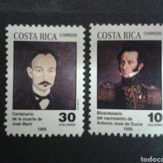 Sellos: COSTA RICA. YVERT 589/90. SERIE COMPLETA NUEVA CON CHARNELA.. Lote 106108100