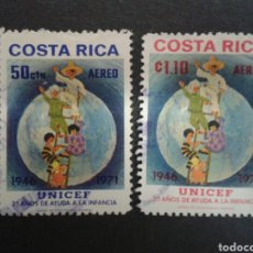 Sellos: COSTA RICA. YVERT A-526/7. SERIE COMPLETA USADA. UNICEF. Lote 106108174