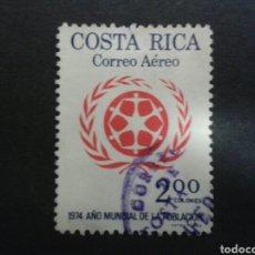 Sellos: COSTA RICA. YVERT A-596. SERIE COMPLETA USADA. AÑO MUNDIAL DE LA POBLACIÓN. Lote 106108182