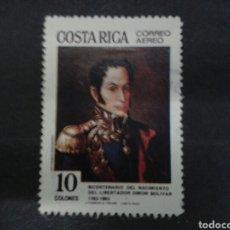 Sellos: COSTA RICA. YVERT A-888. SERIE COMPLETA USADA. SIMÓN BOLÍVAR. Lote 106108186
