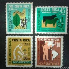 Sellos: COSTA RICA. YVERT A-532/5. SERIE COMPLETA NUEVA CON CHARNELA. AGRICULTURA. Lote 106108219