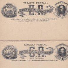 Sellos: ENTERO POSTAL DE 4 CENTAVOS CON RESPUESTA. . Lote 111017687