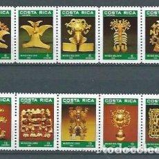 Sellos: COSTA RICA,1986,ARTESANÍA PRECOLOMBINA,YVERT 460-469. Lote 116887108