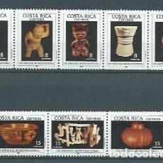 Sellos: COSTA RICA,1987,CENTENARIO DEL MUSEO NACIONAL,YVERT 480-487. Lote 116887112