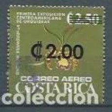 Sellos: COSTA RICA,1978,ORQUÍDEA,USADO,YVERT 712. Lote 193945993