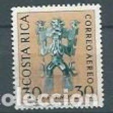 Sellos: COSTA RICA,1964,ARQUEOLOGÍA,USADO,YVERT 373. Lote 193945558