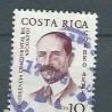 Francobolli: COSTA RICA,1961,ABOGADO,USADO,YVERT 314. Lote 117501446