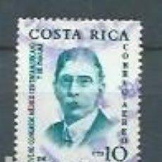 Francobolli: COSTA RICA,1961,ABOGADO,USADO,YVERT 327. Lote 117501454