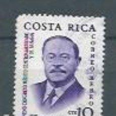 Francobolli: COSTA RICA,1961,ABOGADO,USADO,YVERT 328. Lote 117501458