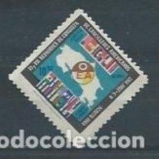 Sellos: COSTA RICA,1960,CONFERENCIA PANAMERICANA DE SAN JOSÉ,NUEVO,MNH**,YVERT 295. Lote 117592288